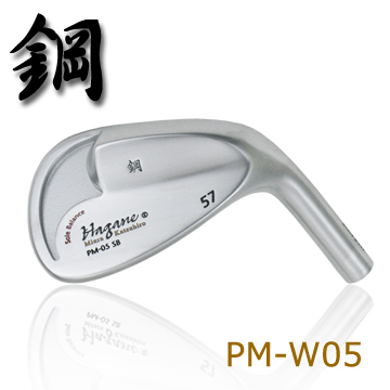 鋼(Hagane) PM-05 Wedge
